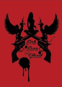 Девушки, пистолеты и кровь
