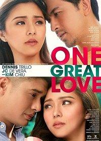 Одна большая любовь