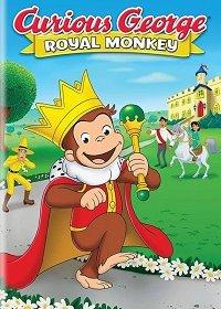 Любопытный Джордж: Королевская обезьяна