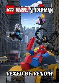 Lego Marvel Человек-Паук: Как дразнить Венома