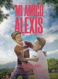 Мой друг Алексис