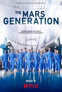 Поколение Марс