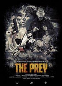 Добыча / The Prey