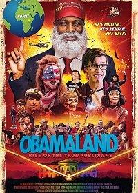 Обамаленд