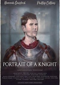 Портрет рыцаря