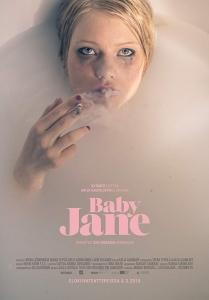 Малышка Джейн