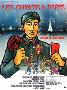 Китайцы в Париже