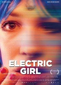 Электро-девочка