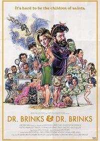 Доктор Бринкс & Доктор Бринкс
