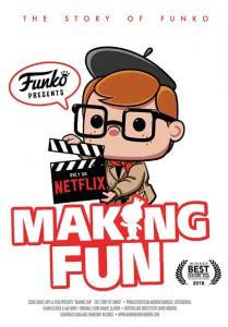 Создавая веселье: история Funko