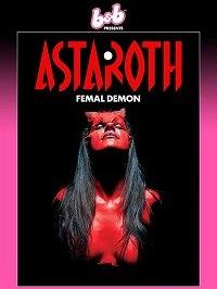 Астарот, женщина-демон