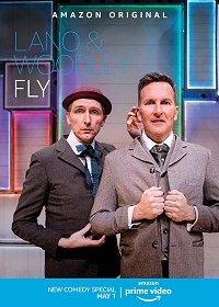 Лэйно и Вудли: Полёт