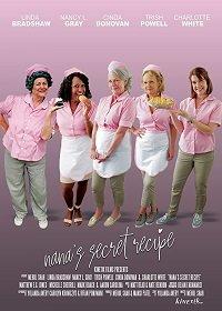 Секретный рецепт бабушки