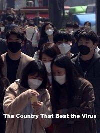 Страна, одолевшая вирус