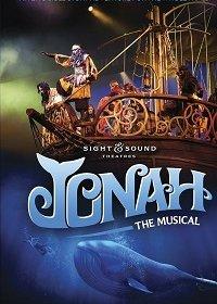 Иона: мюзикл