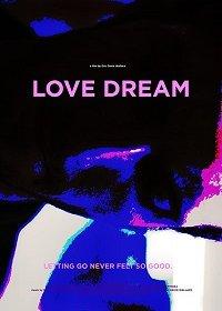 Любовь и мечта