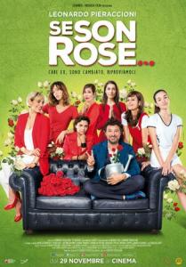 Его розы