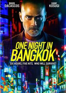 Одна ночь в Бангкоке