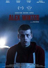 Алекс Винтер