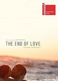 Биение сердца / Конец любви