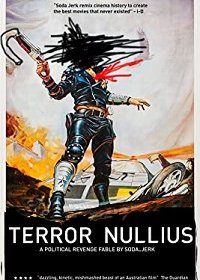 Террор Нуллиус