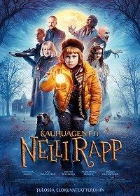 Нелли Рапп: агент чудовищ