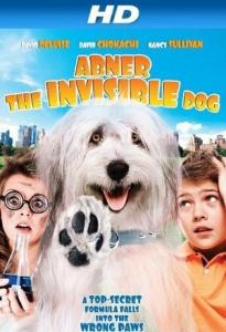 Абнер, невидимый пёс