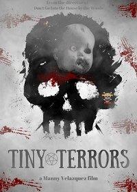 Кукольный террор
