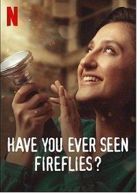 Вы когда-нибудь видели светлячков?