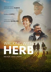 Прогулка с Гербом