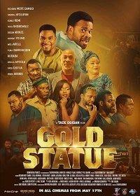Золотая Статуя