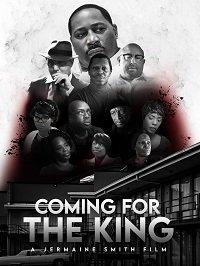 Идущие за Кингом