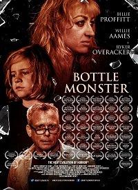 Монстр из бутылки