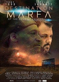 Марфа