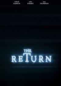 Возвращение