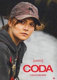 CODA: Ребенок глухих родителей