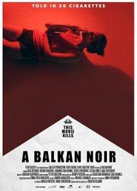 Балканский нуар