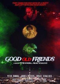 Старые добрые друзья