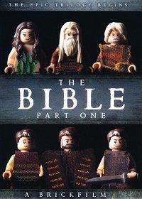 Лего Фильм: Библия - часть первая