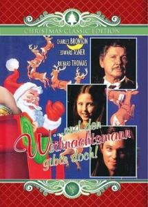 Да Вирджиния, Санта Клаус есть на самом деле