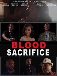 Кровавая жертва