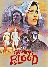 Кровь бабушки