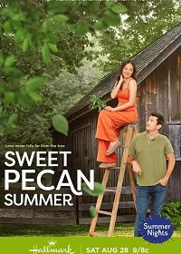 Сладкое ореховое лето