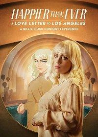 Счастлива, как никогда: Любовные письма к Лос-Анджелесу