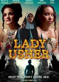 Леди Ашер