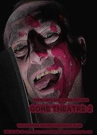 Театр жести 2