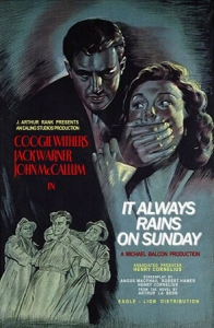 В воскресенье всегда идёт дождь