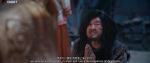 Царь попрошаек Су и Настоятель