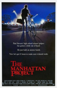 Манхэттенский проект