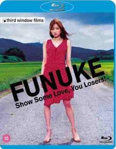 Лузеры, Фунуке покажет вам немного любви / Покажите свою несчастную любовь, трусы!